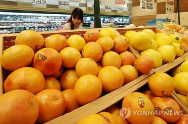 Record High Import Volume of Grapefruits to Korea
