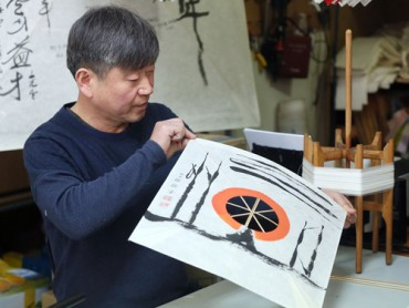 Korean Kite Craftsman Flew 150 Kites on Lunar New Year Day