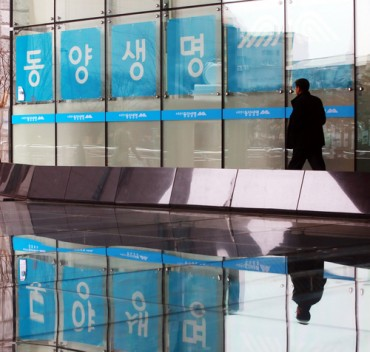 Insurance Group Finalizes 1 Billion USD takeover of Korea's Tongyang Life