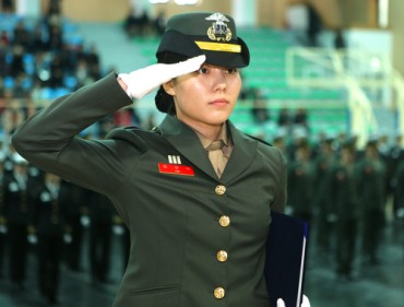 Korea's First Female Marine ROTC Cadet Opens More Doors For Korean Women