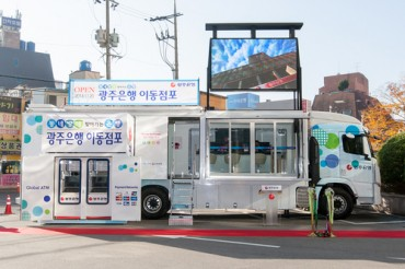 Banking Truck Gaining Popularity Among Gwangju Citizens
