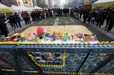 304 Lucky Bags Prepared In Memory of Sewol Ferry Victims