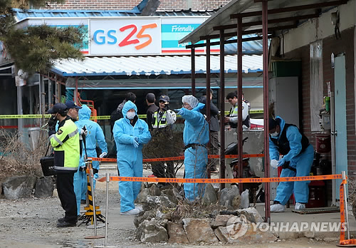 Three People Shot Dead at Convenience Store in Sejong
