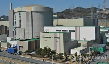 Nuclear Watchdog Extends Operation of 32-Year-Old Nuclear Reactor