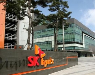 SK Hynix to Take on Samsung with Launch of Next-gen Mobile Chip