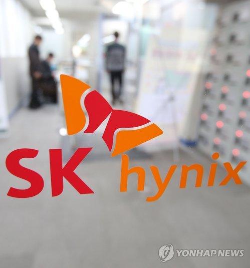 SK Hynix_1