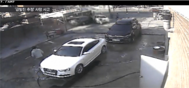 Suspected Acceleration Malfunction Kills Gas Station Worker