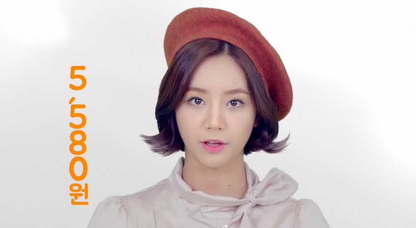 The commercial, which was created by AlbaMon, a job information site, features Hyeri, a member of the popular K-pop girl group Girl's Day, who shares a series of messages that highlight part-time workers' labor rights. (image: youtube screenshot)