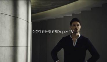 Samsung SUHD TV Presents Unique Pre-Show Commercials