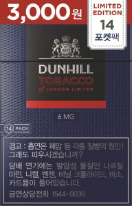 BAT Korea announced on February 6 that it would launch a limited edition called Dunhill Pocket Pack, a 14-cigarette pack for 3,000 won (US$ 2.75). (BAT Korea)