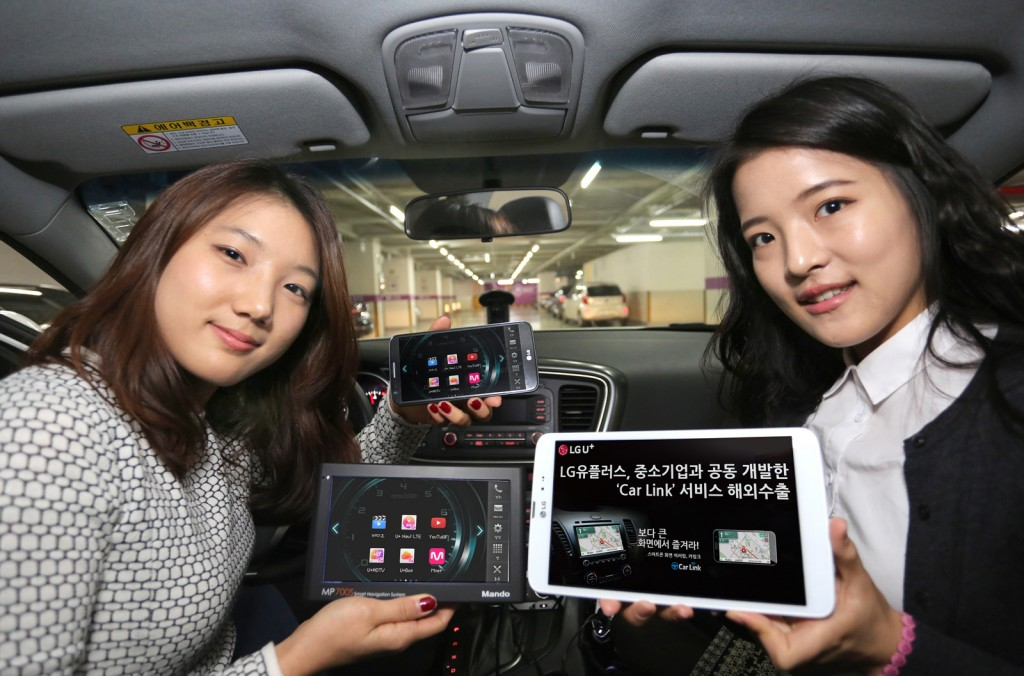 "The Car Link is based on a ""mirroring"" service, which enables a driver to bring up his or her smartphone interface on the vehicle's navigation screen. (image: LG Uplus)"