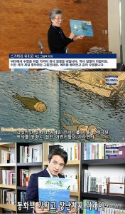 "The video revealed that the picture book is distorting history by focusing on the Japanese fishermen who swam with the ""mechi,"" while not explaining the whole situation step by step. (image: Yonhap)"