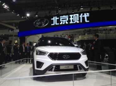 Hyundai Motor China's Boss Expects Business Outlook to Be 'Unfavorable'