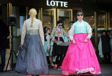 Lotte Group to Escalate Its Investment to Override Business Slump