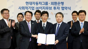 Hyundai Motor Group, KEB, Jointly Invest in Social Enterprise EasyMove