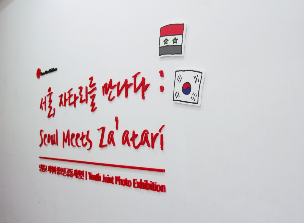 The exhibition has been prepared by the fund's HEART (Healing and Education through Art) program, whose goal is to bring art therapy sessions to children affected by tragic events. (image: Save the Children)