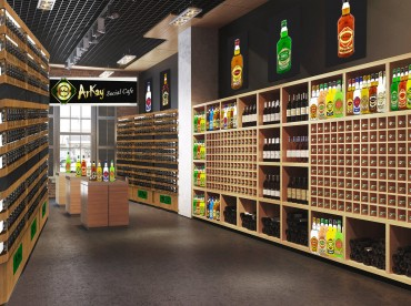 Arkay Beverages Announces the Worldwide Launch of Arkay Depot & Social Cafe!
