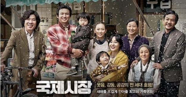 """""""Ode to My Father"""" tells the story of an ordinary father named Deok-su (played by Hwang Jung-min) who sacrificed himself to support his family through the country's turbulent modern history from the 1950-53 Korean War until the present. (image courtesy of CJ E&M)"""
