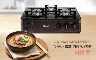 Rinnai Korea Rolls Out Automatic Ramen Cooker