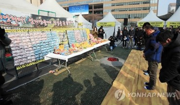 Bereaved Sewol Families Celebrate First Lunar New Year without Loved Ones