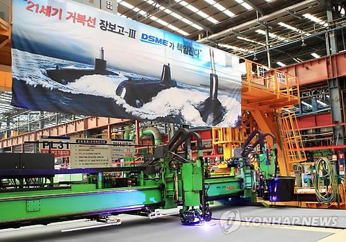 South Korea's Daewoo Shipbuilding & Marine Engineering Co. begins building a 3,000-ton Jangbogo III submarine on Nov. 27, 2014, in Geoje, South Gyeongsang Province. The Navy plans to deploy nine new submarines starting in 2020. (Yonhap file photo)