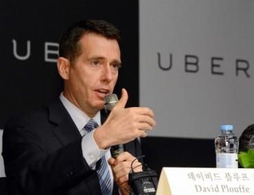 Uber Calls on Seoul to Set Up Registration System for Uber Drivers