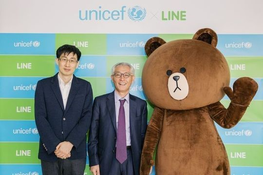 LINE, the world's leading mobile platform, and The United Nations Children's Fund (UNICEF) signed a global partnership agreement on February 13, 2015. (image: UNICEF)