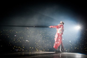 G-Dragon's Solo Concert Documentary 3D Film to Be Released in Mexico