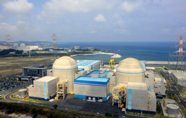 Hacker Demands Money for Information on S. Korean Nuclear Reactors