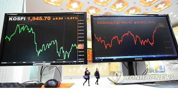 The Korea Exchange (KRX) (image courtesy of Yonhap)