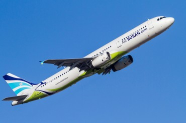 Air Busan First Korean Low Cost Carrier to Pay Dividends to Shareholders