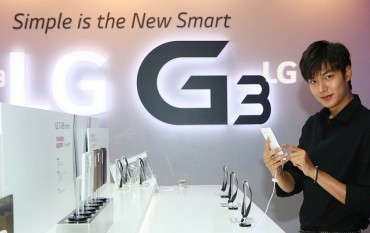 LG Vows to Deal Sternly with Chinese G3 Knock-offs