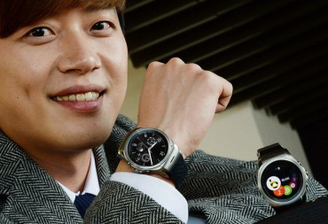 LG to Release LTE Smartwatch in Korea