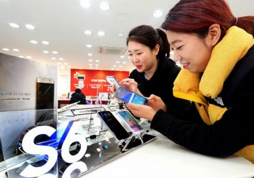 SK Telecom Presents 250 Showrooms for the Upcoming Samsung Galaxy S6 and S6 Edge