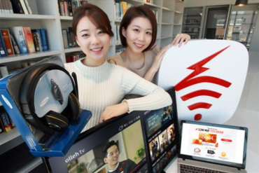 KT's Gigabit Internet Attracts 200,000 Subscribers