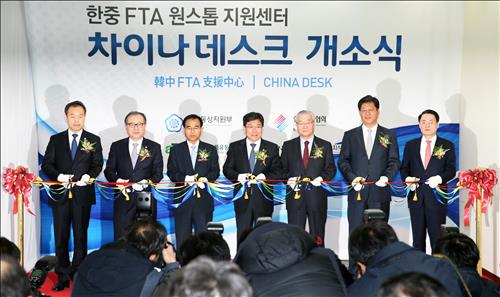 South Korean Trade Minister Yoon Sang-jick (fourth from L) attends a tape-cutting ceremony marking the opening of the new China Desk in Seoul on March 11, 2015. (Photo courtesy of the Ministry of Trade, Industry and Energy) (image courtesy of Yonhap)