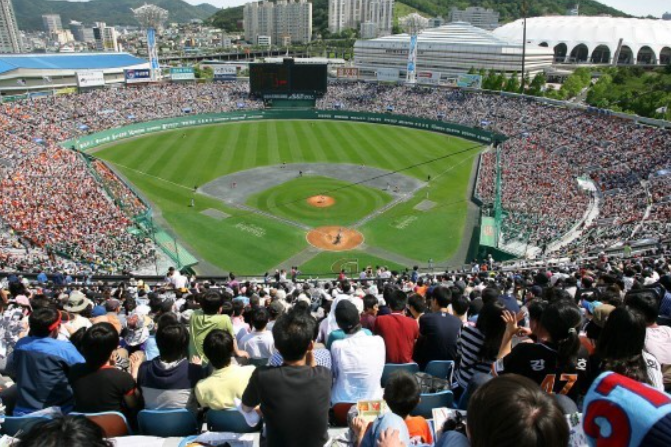 Home stadium of the Lotte Giants (image courtesy of Yonhap)