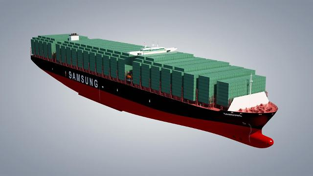 Samsung Heavy Industries to Build World's Largest Container