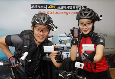 Sony Korea Releases 4K Outdoor Action Cam and High-End Full HD Action Cam