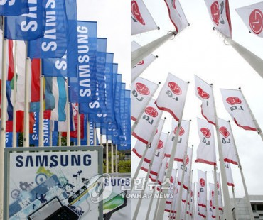 Samsung, LG Agree to End Legal Disputes