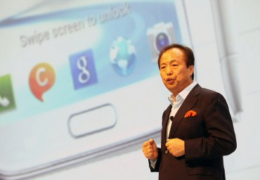 Samsung Electronics Mobile Chief Top Paid Exec in S. Korea
