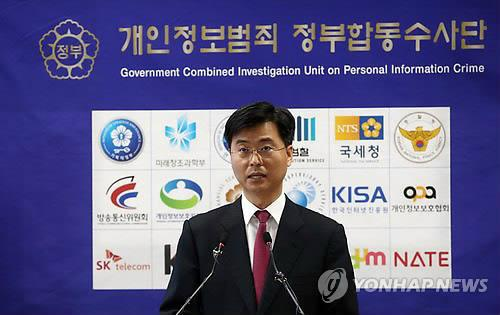 A prosecutor from the government's special investigation team announces the interim results of its probe into a series of data leaks about nuclear power plants on March 17, 2015. (image: Yonhap)