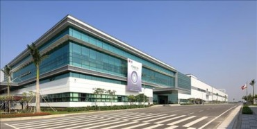 LG Opens New Production Complex in Vietnam