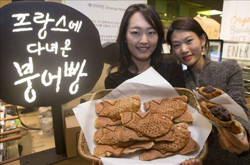 "Bungeoppang, the fish-shaped pastry similar to the Japanese pastry known as ""taiyaki,"" is a much beloved snack for Koreans, especially during the winter season. (image: Yonhap)"