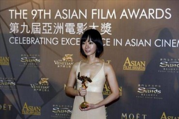 Bae Doona Wins Best Actress at Asian Film Awards