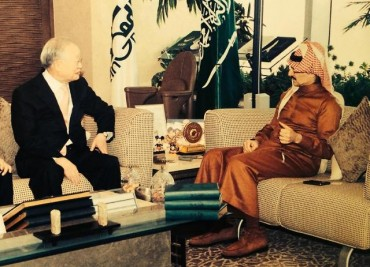 CJ to Partner with Saudi Arabia's Kingdom Holding Company