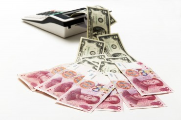 China VP Says AIIB to Follow 'Internationally Accepted Rules'