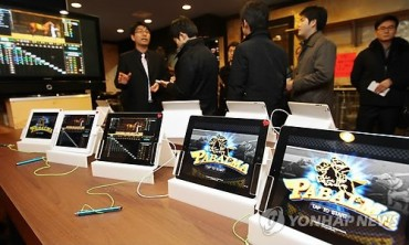 Illegal Gambling on Tablet PCs Rampant Nationwide in Korea
