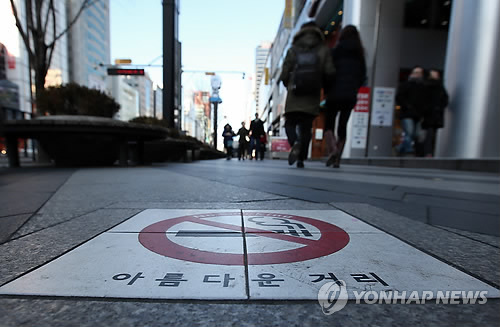 A smoke-free zone on sidewalks along Gangnam Boulevard has been expanded. (image: Yonhap)