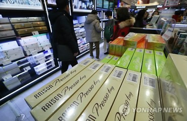 Chinese Tourists' Demand for Korean Tobacco Prompts Delays in Price Increases